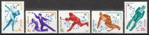 Stamp Russia USSR SC 4807 1980 Winter Olympic Games Lake Placid New York MNH
