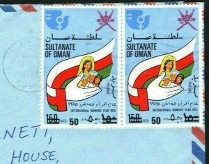 Gulf States OMAN SG.213 Pair 1978 Cover 50b/150b SURCHARGE Air Mail Devon RR 76g