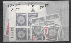 Israel 45,251-4,386-93 cpl Tab set MNH  x 3 and more, vf. 2018 CV $71.55