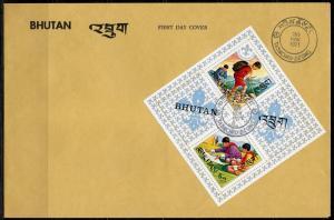 BHUTAN SCOUTS  SCOTT#139a SOUVENIR SHEET FIRST DAY COVER-SCOTT $4.50 FOR MINT