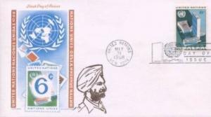 UN #187 6c REGULAR - Overseas Mailer