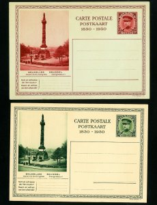 Belgium Stamps Lot of 2x 1930 Clean Vintage Stationary Cards