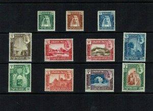Aden: Seiyun State:  1942  1st definitive set, Mint