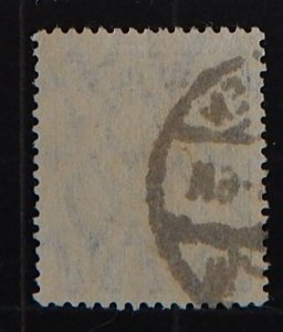 Germany, 1920-1923, watermarks, (1786-Т)