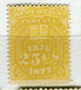 PERU; 1870s early classic Revenue issue mint unused 25c. value