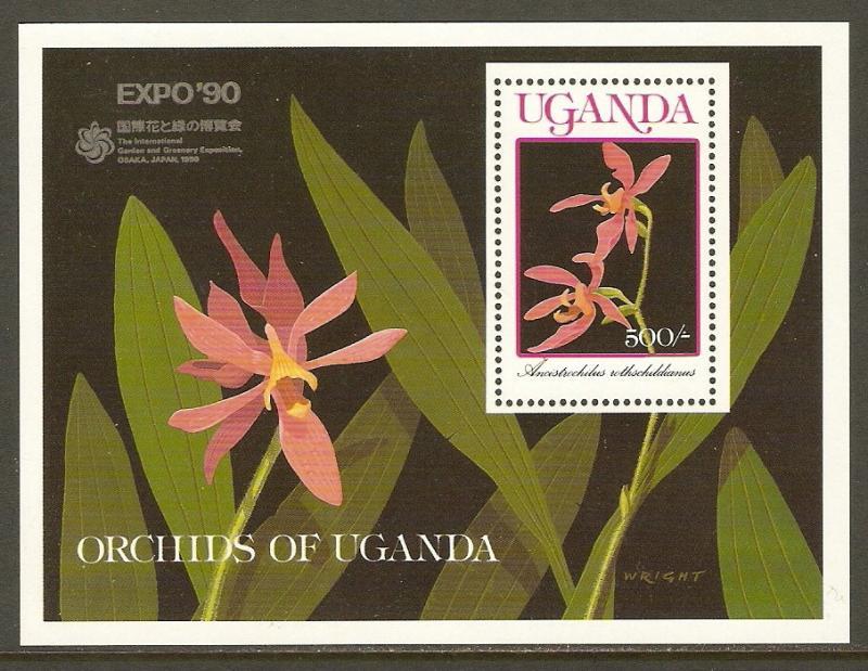 Uganda #786A NH Orchids O/P Expo SS