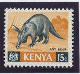 Kenya  SG 22b  Mint Never Hinged Glazed Ordinary Paper PVA Gum see details
