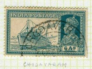 INDIA; POSTMARK fine used cancel on GVI issue, Chodavaram
