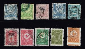 TURKEY STAMP USED STAMP COLLECTION LOT  #5