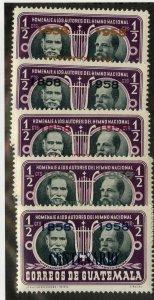 GUATEMALA 374-8 MNH SCV $3.25 BIN $1.75