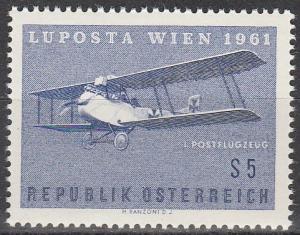 Austria #660 MNH  (S3274)