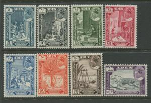 STAMP STATION PERTH Shihr & Mukalla #41-48 Definitive Issue 1963 MNH  CV$2.35