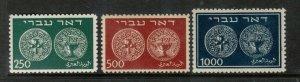 Israel #7 #8 #9 Very Fine Never Hinged Set