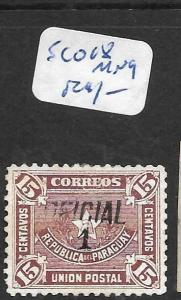 PARAGUAY (PP2604B)  OFFICIAL SC O18  MNG