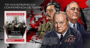 Mozambique - 2018 Tehran Conference - Stamp Souvenir Sheet - MOZ18417b