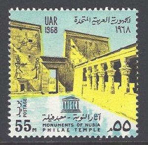 Egypt Sc # 746 mint never hinged (DT)