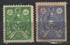 COLLECTION LOT # 5379 IRAN #723-4UNG 1926 CV+$12