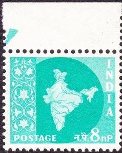 INDIA 1958 QEII 8np Light Blue-Green SG397a MH