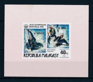 [55780] Madagascar 1976 Olympic games Canoeing Overprint MNH Sheet
