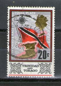 Trinidad and Tobago 152 used