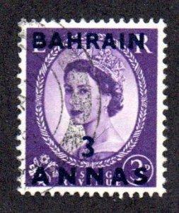 BAHRAIN 69 USED SCV $5.25 BIN $2.10 ROYALTY