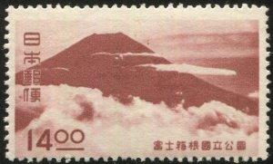 JAPAN 1949 Sc 462 MLH  14y Fuji-Hakone National Park VF, Sakura P47