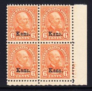 #664 VF/XF OG Plate Block  2 stamps NH. Nice plate!