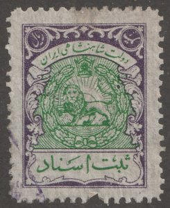 Persian stamp, Revenue stamp, #R6001, used, #R6001