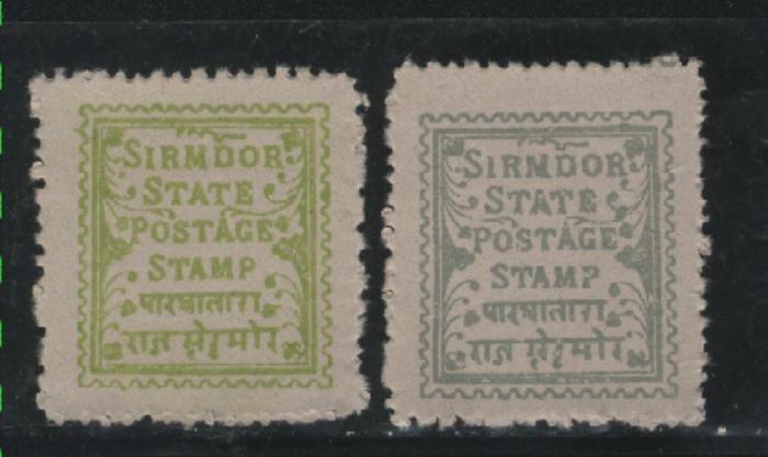 India - Sirmoor 1-2   Mint NH VF 1879 PD