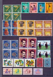 Netherlands Antillen Music Children MNH Used (65+Stamps)  Ref DD604