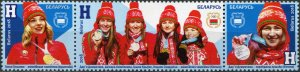 Belarus 2018. Winners of the 2018 Winter Paralympics (MNH OG) Block of 3 stamps