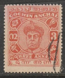Inde / Cochin  1946  Scott No. 83  (O)