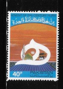 Pakistan 1981 Hegira Sc 528 MNH A2029