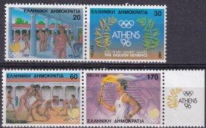 Greece #1624-7  MNH CV $12.10 (Z4105)
