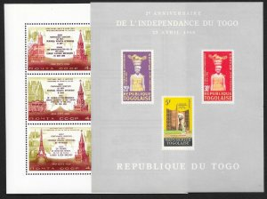 WORLDWIDE (157) Souvenir Sheets Mostly MNH Very Few CTO or Litely Hinged