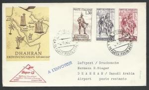 ITALY 1960 frst flight cover to DHAHRAN, Saudi Arabia......................10624