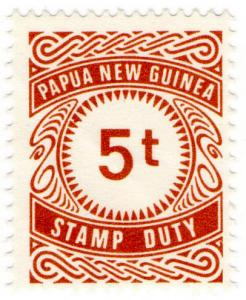 (I.B) Papua New Guinea Revenue : Stamp Duty 5t