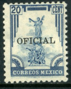 MEXICO O228, 20¢ OFFICIAL. Mint, Never Hinged. F-VF..