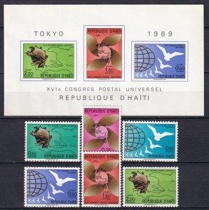 Haiti #634-6, C357-9, C359a   MNH CV $5.30  (Z1521L)