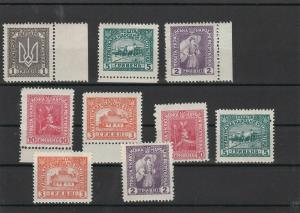 Ukraine Mint Never Hinged Stamps ref R 17876