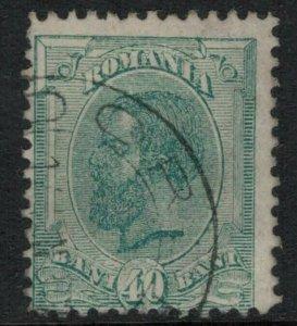 Romania #154 CV $12.50