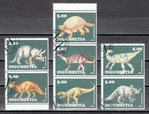 Ingushetia, 2001 Russian Local. Dinosaurs on 7 values. C.T.O.