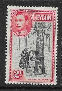 CEYLON SG386a 1938 2c BLACK & CARMINE p13½x13 MTD MINT