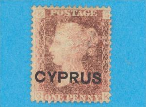 Zypern 2 Postfrisch mit Scharnier - Platte 208 keine Fehler Ok