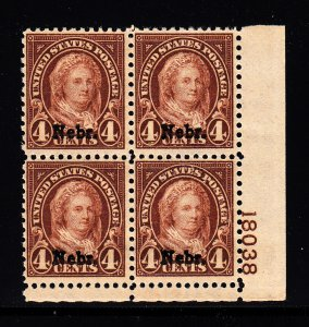 673 Fine OG Plate block of 4.