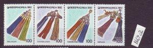 J23348 JLstamps 1992 south korea strip/4 set mnh #1664a designs