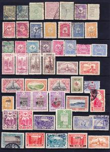 TURKEY  SMALL COLLECTION 1880s-1980s VARIOUS M&U