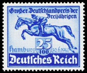 GERMANY B172  Mint (ID # 103467)