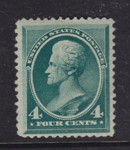 211 VF+ original gum lightly hinged with nice color cv $ 225 ! see pic !