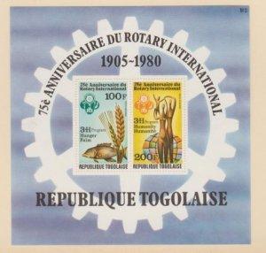 Togo Scott #C408a Stamps - Mint NH Souvenir Sheet
